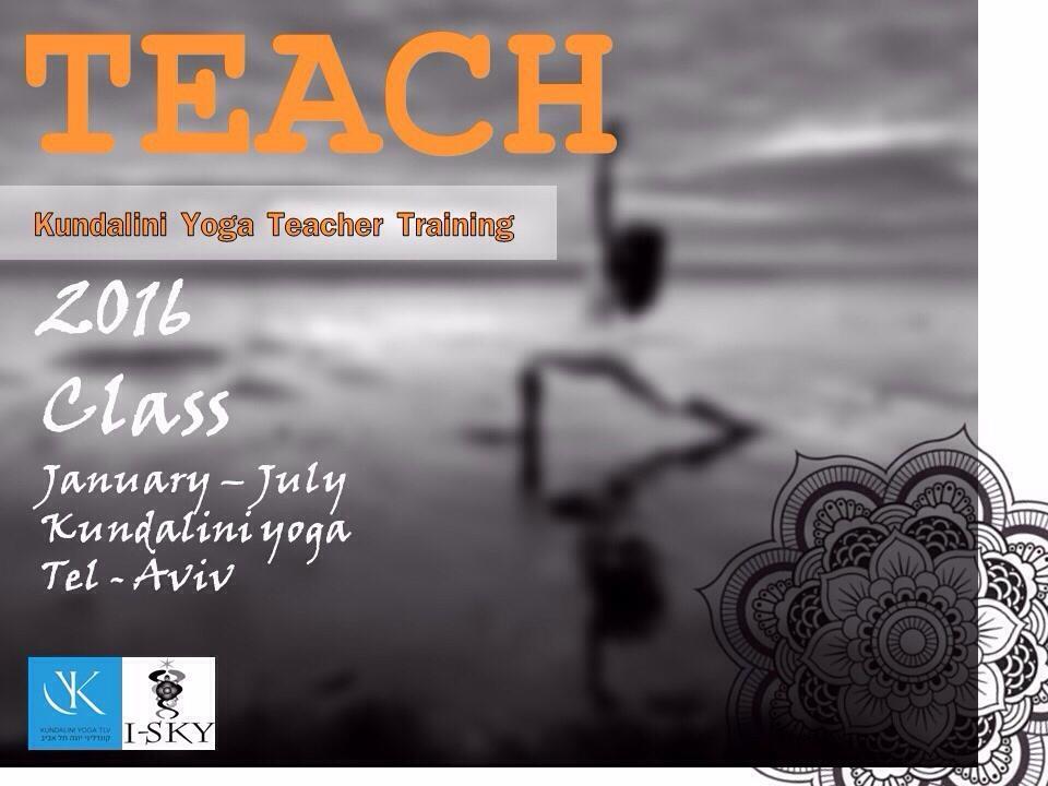 teache tt 2016
